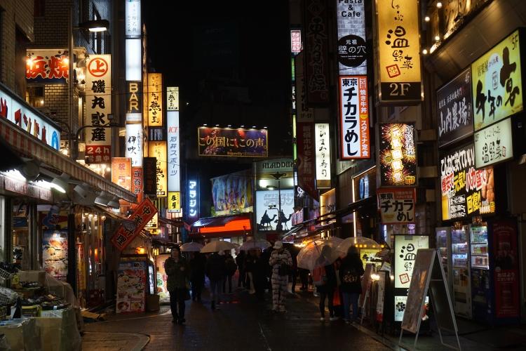16 Shinjuku neon street