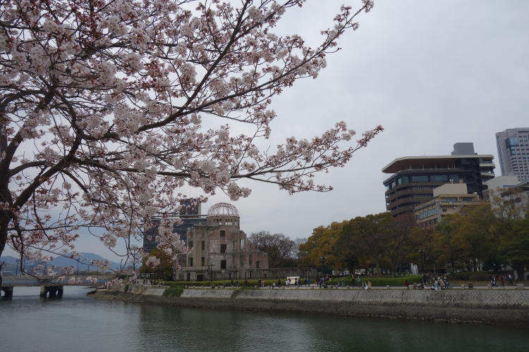 17 Hiroshima Peace Memorial