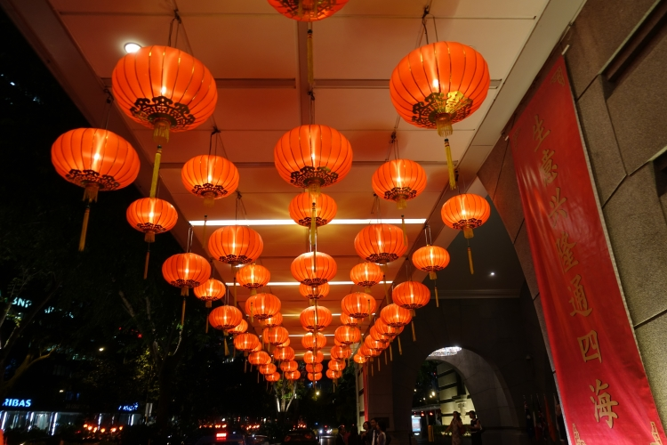 11 Marina Bay Lanterns